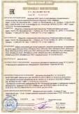 Скачать сертификат на кабели огнестойкие для систем пожарной и охранной сигнализации, на напряжение до 300 В, марок KПCнг(A)-FRLS, KПCЭнг(A)-FRLS, KПCнг(A)-FRHF, KПCЭнг(A)-FRHF, КПССнг(А)- FRLS, KПCCЭнг(A)-FRLS, KПCCнг(A)-FRHF, KПCCЭнг(A)-FRHF, KПCБKнг(A)-FRLS, КПСЭБКнг(А)- FRLS, KПCБKнг(A)-FRHF, KПCЭБKнг(A)-FRHF, КПСБКГнг(A)-FRLS, КПСЭБКГнг(A)-FRLS, КПСБКГнг(A)-FRHF, КПСЭБКГнг(A)-FRHF