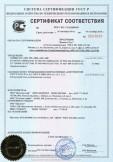 Скачать сертификат на сейфы AW, ASM, TM, AMH, ASD, ASB