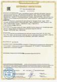 Скачать сертификат на комплектные канализационные насосные станции типов: PUST, PS, PS.S, PS.R, PS.G, PPS, Integra, комплектующие и запасные части