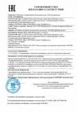 Скачать сертификат на масло моторное для дизельных двигателей ЛУКОЙЛ ДИЗЕЛЬ М-8Г2к