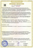Скачать сертификат на выключатели серий «Кварта», «Октава» товарного знака IEK, типоисполнения: серия «Кварта» — ВС10, серия «Октава» — ВС20