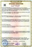 Скачать сертификат на выключатели автоматические, серий: BA47-29, ВА47-29М с контактами состояния КС47, КСВ47 товарного знака IEK