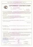 Скачать сертификат на щиток защитный DC-1 (DAC) TITANix для электросварщиков с автоматическими светофильтрами