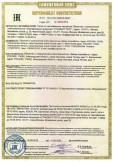 Скачать сертификат на кабели силовые, не распространяющие горение, с низким дымо- и газовыделением, с медными или алюминиевыми жилами, марок: BBГнг(A)-LS, ABBГнг(A)-LS, BБШвнг(A)-LS, ABБШвнг(A)-LS на номинальное напряжение до 1000В переменного тока и до 1500B постоянного тока