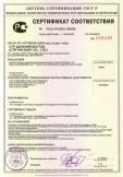 Скачать сертификат на цветной монитор с жидкокристаллическим дисплеем, Эл-Джи (LCD Monitor, LG)
