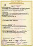 Скачать сертификат на влагомеры поточные моделей L, M, H, F, A во взрывозащищенном исполнении с запасными частями и принадлежностями