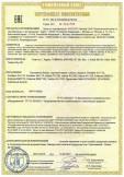 Скачать сертификат на системные блоки, торговой марки: «Acer», модели: Predator G1-710, Predator G3-710, Predator G6-710, Aspire TC-230, Aspire XC-230, Aspire XC-730, Extensa EM2610, Extensa EM2710, Extensa EM2710G, Veriton X4110G