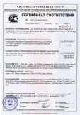 Скачать сертификат на подшипники качения роликовые игольчатые и подшипники шарнирные общемашиностроительного назначения, т. м. «NSK»