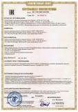 Скачать сертификат на шины пневматические для легких грузовых автомобилей зимние, оборудованные шипами противоскольжения 207/70R 15C 106/104Q Cordiant Business модель CW-2