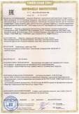 Скачать сертификат на коммутаторы, серия (тип): PSW