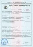 Скачать сертификат на плиты теплоизоляционные из минеральной (каменной) ваты