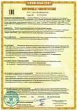 Скачать сертификат на светодиодные светильники светодиодные модули работающие при сетевом напряжении 220-240 В