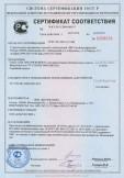 Скачать сертификат на смесь сухая «КНАУФ ФЛИЗЕН» для приклеивания облицовочных плиток