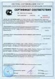 Скачать сертификат на модули солнечные (полупроводниковые фотоэлектрические преобразователи из элементов класса GRADE A) «SUNWAYS»