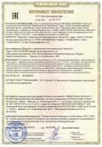 Скачать сертификат на теплообменники пластинчатые разборные, тип FP