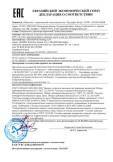 Скачать сертификат на насосы и агрегаты насосные центробежные высоковольтные, типы: KPE, KPEV, KP, KPV, LS, LSV, комплектующие и запасные части к ним