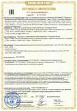 Скачать сертификат на насосы вертикальные многоступенчатые центробежные, типы: CR, CRI, CRN, CRE, CRIE, CRNE