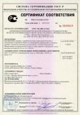 Скачать сертификат на конструктивно сходные с оружием изделия: ножи туристические и специальные спортивные Gerber, не являющиеся гражданским холодным оружием