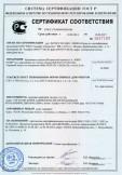 Скачать сертификат на крепежные изделия (Метрический крепеж) т.м. «KREP- КОМР»