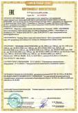 Скачать сертификат на гирлянды электрические BL-550M, RL-110M, SE-BON-540M, SE-CANDLE-540M, SE-CONE-540M, SE-RICE-330M, SE-RICE-540M, SE-STARS-540M, SE-TR.BALL-220M, SE-STAR-1710МM, SE-STAR-2120M, SE-RICE-480M