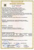 Скачать сертификат на принтер цветной «Xerox», моделей Phaser 6020BI, Phaser 6022NI