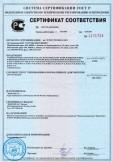 Скачать сертификат на специальный крепеж (химический анкер), мод. RAWL R-KEX, RAWL R-KER, R-KER/RV200, R-KEM, R-KEM/RM50, R-KF2/RP30, RV200, R-GFS-RV200, RP30, R-CFS-RP30, RM50, R-CFS-RM50, R-CAS, R-CAS-V, M30R-CAS-V M08, R-CAS-V M10, R-CAS-V M12, R-CAS-V M16, R-CAS-V M20, R-CAS-V M24, R-CAS-V M32, R-HAC-V, R-HAC-V 08, R-HAC-V 10, R-HAC-V 12, R-HAC-V 16, R-HAC-V 20 R-HAC-V 25 R-HAC-V 32