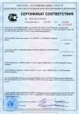 Скачать сертификат на доводчики дверные TS СОМРАКТ, т. м. «DORMA»