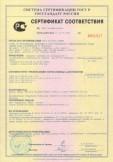 Скачать сертификат на перчатки защитные из натурального и  синтетического (нитрилового) каучука «Дизель», «Чистые руки»