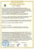 Скачать сертификат на бытовые электрические посудомоечные машины торговых марок: «Hotpoint-Ariston», «Indesit»