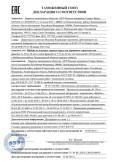 Скачать сертификат на щебень из плотных горных пород для дорожного строительства фракции св. 20 до 40 мм и смеси фракций от 5 (3) до 20 мм; месторождение «Петровское» в Выборгском районе Ленинградской области (гранито-гнейсы)