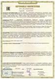 Скачать сертификат на изделия бельевые для взрослых из хлопчатобумажных тканей —  пододеяльники, простыни, наволочки, марки «Tivilyo Home», «Tivilyo Home Excluzive», «Tiamo», «TH Since 1981»