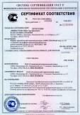 Скачать сертификат на кирпич керамический лицевой размером 1,0НФ (250x120x65 мм), код ОК с гладкой и рельефной лицевой поверхностью, класса средней плотности 1,4, М175, 200, F 100