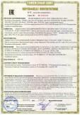 Скачать сертификат на игры настольные развивающие из пластмассы, в том числе с элементами из картона и бумаги: ИГРЫ НАСТОЛЬНО-ПЕЧАТНЫЕ, ЛОТО, ДОМИНО, АЗБУКА, МАТЕМАТИКА НА КУБИКАХ И ФИШКАХ, КУБИКИ-КАРТИНКИ т. м. «Стеллар» (STELLAR)