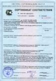 Скачать сертификат на стулья