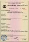Скачать сертификат на измеритель сопротивления заземления MI3123