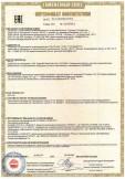Скачать сертификат на персональные портативные компьютеры (ноутбуки) торговой марки HP моделей HP Pavilion 15*, HP Pavilion Notebook 15*, HP Pavilion Laptop 15*