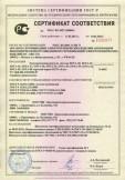 Скачать сертификат на электронагреватели (котлы) торговой марки ZOTA «Lux»