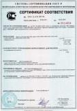 Скачать сертификат на шурупы торговой марки Hilti, серии: S-MS, S-MD, S-MP, S-СD, S-AD. S-DS, S-WW, S-DD, S-WC, S-WD, S-WS, X-WT, S-ID