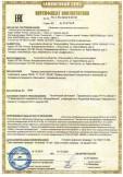 Скачать сертификат на провод кроссовый станционный с изоляцией из поливинилхлоридного пластика, марки ПКСВ