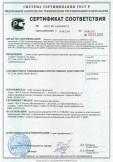 Скачать сертификат на смесь сухая строительная клеевая кладочная торговой марки «Ceresit»: Ceresit CT 21 Зима