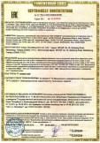 Скачать сертификат на выключатели автоматические дифференциального тока со встроенной защитой от сверхтоков, серии АВДТ32, АВДТ34, товарного знака IEK