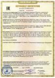 Скачать сертификат на соединители электрические штепсельные, бытового и аналогичного назначения, в том числе переносные; Штепсельные колодки, торговой марки Makel MGP. Колодки EKO